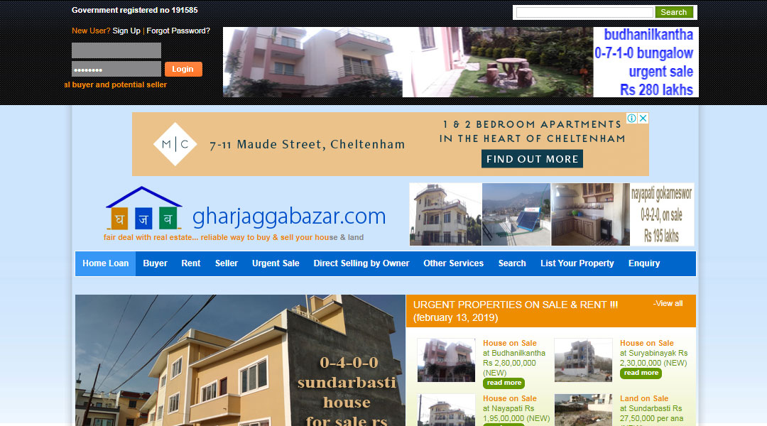 Ghar Jagga Bazar Real Estate (P) Ltd